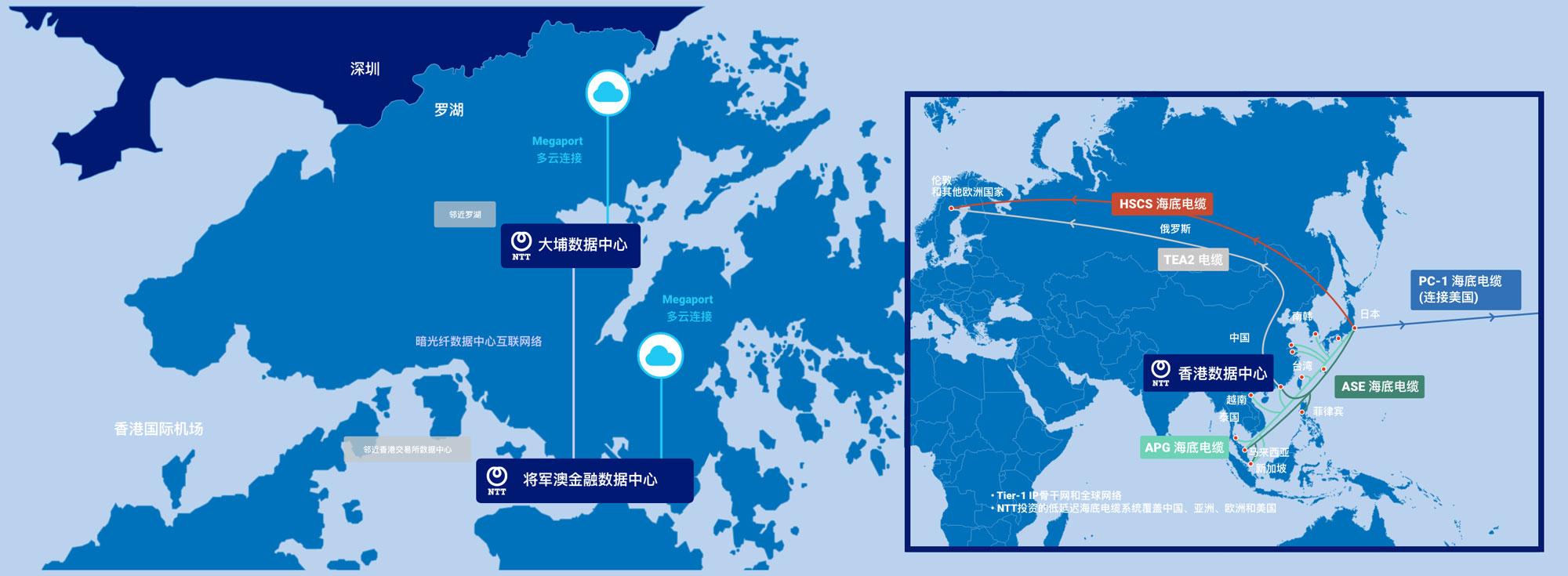 网络能力傲视同侪  中国-亚洲-全球互连互通