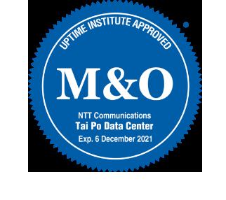 国际Uptime Institute M&O(管理与运行)认证